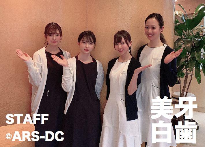 審美歯科 名古屋 アルスデンタルクリニック ars-dc
